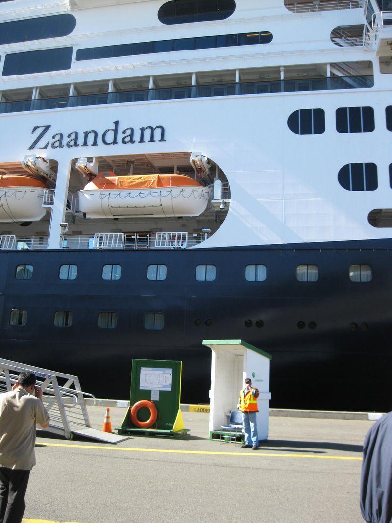 Cruise101 049